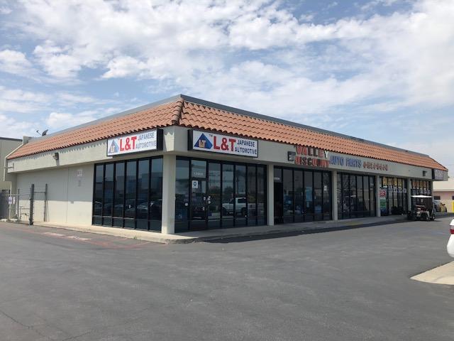 13900 E Valley Blvd Building